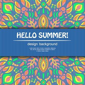 夏のマンダラデザイン。民族的背景