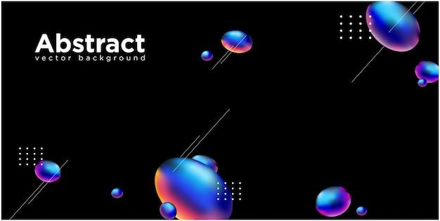 抽象的な液体の形。流体設計。