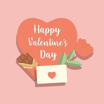 バレンタインパッケージ