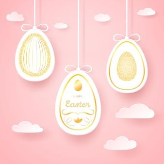 紙の黄金の卵とのシームレスなイースターの背景