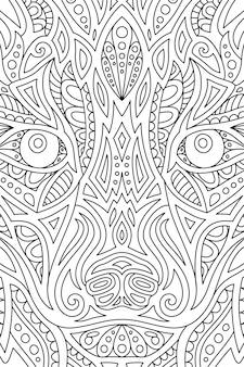 野生のオオカミの目で塗り絵の線形アート