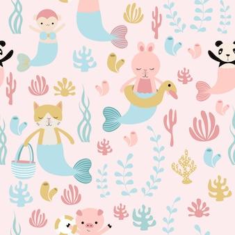 ピンクの動物の人魚