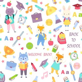 学校の子供のシームレスパターン