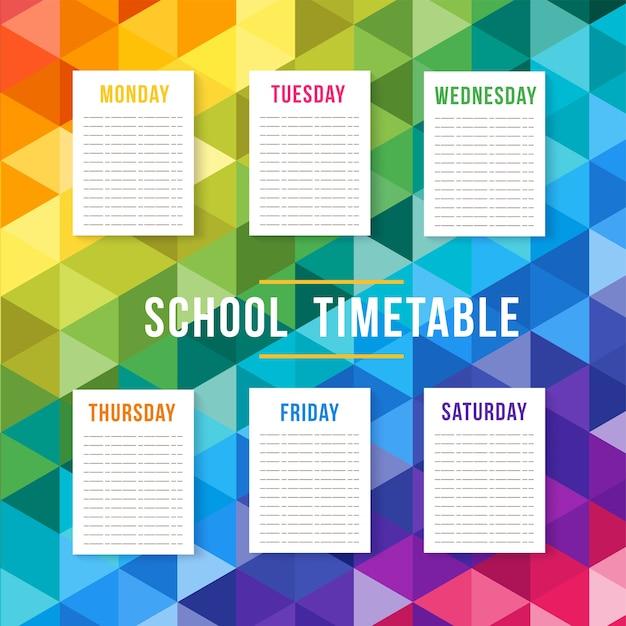 ベクトルの学校の時刻表