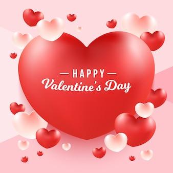 赤いハートのフレームに幸せなバレンタインデーの言葉。
