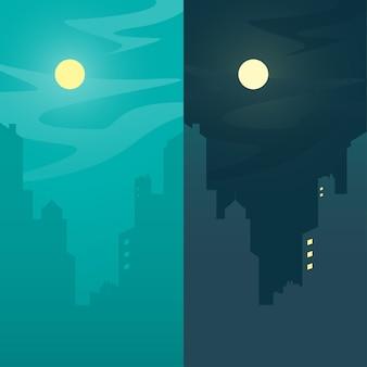 シティービュー、昼と夜の街背景コンセプト、ベクトルイラスト。