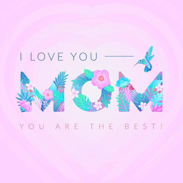 Я тебя люблю, мама