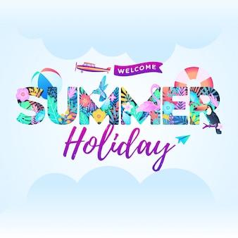 Летний праздник