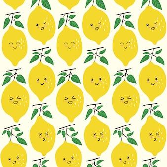 かわいいレモンの絵文字のシームレスパターン