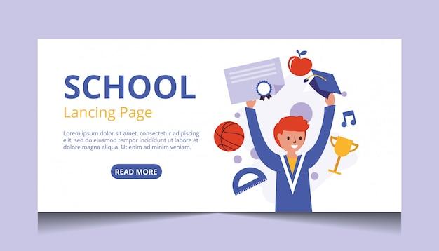 学校のランディングページベクトル