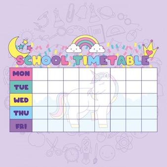 かわいいファンタジーの宇宙と学校の時刻表