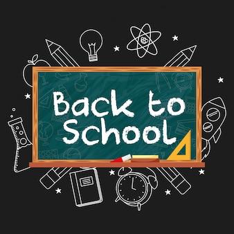 学校に戻るメッセージと黒板