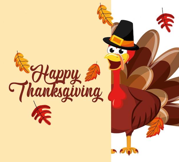感謝祭のカードを落ちる紅葉とトルコ