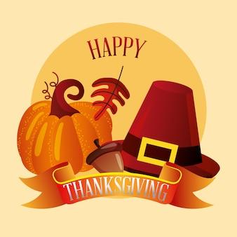 幸せな感謝祭カード秋の要素、感謝祭カード