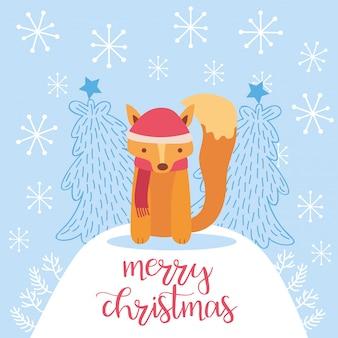かわいいキツネのメリークリスマスカード。