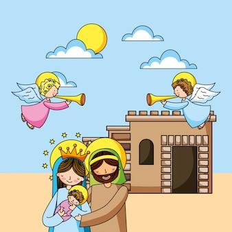 Святое семейство христианских мультфильмов