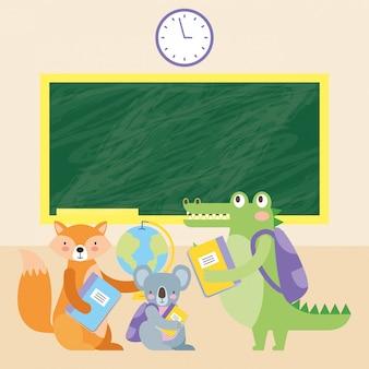 学校に戻るかわいい動物漫画