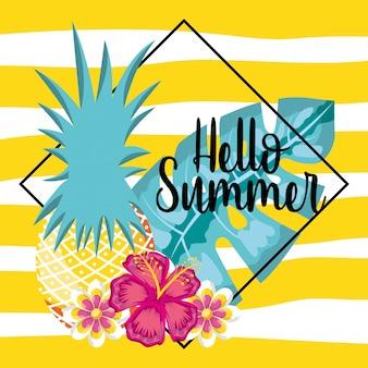 こんにちは夏カード