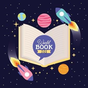 Всемирная книга день карты