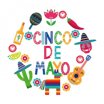 メキシコシンコデマヨカード