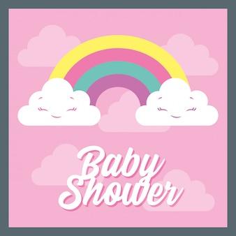 虹とベビーシャワーカード