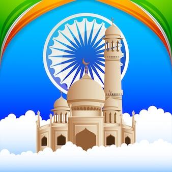 幸せなインド独立記念日カード