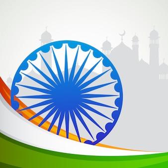 インドの愛国心が強い旗および車輪の紋章カード