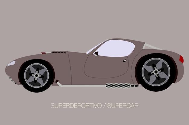 レトロな古典的なスーパーカー、側面図、フラットなデザインスタイル