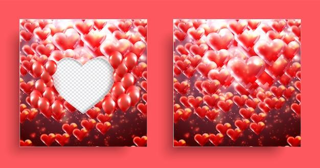 フレームとの幸せなバレンタインデーのグリーティングカードデザイン