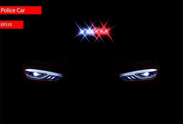ヘッドライトフレアとサイレン効果の正面図