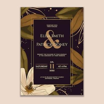 Магнолия свадебное приглашение