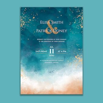 水彩ウォッシュの結婚式の招待状