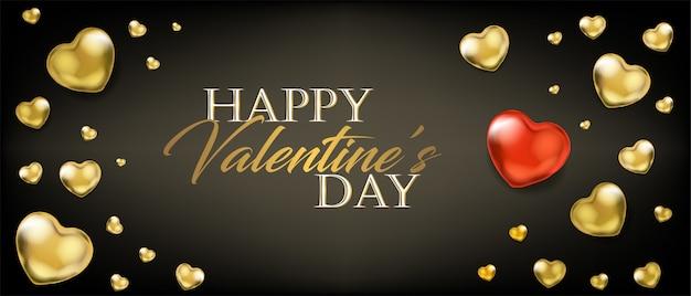 День святого валентина с воздушными шарами с золотым сердцем