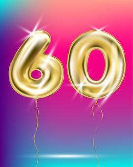 Номер шестьдесят золотой фольгированный шар на градиенте