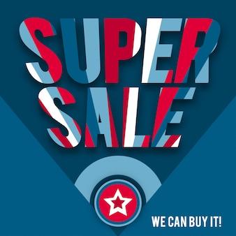 Шаблон супер распродажи в американском стиле