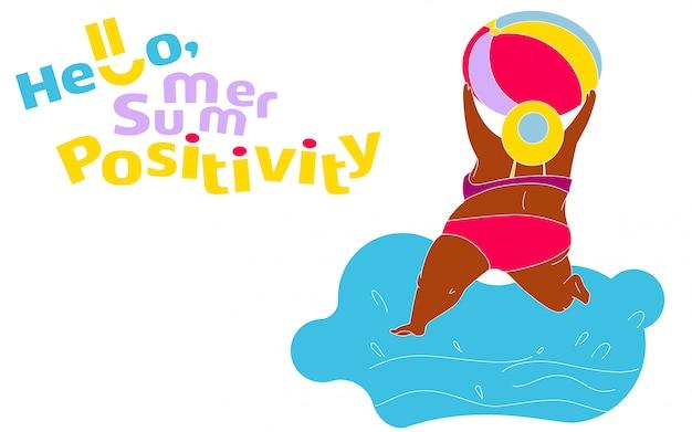 夏のビーチで面白い幸せな太った女の子