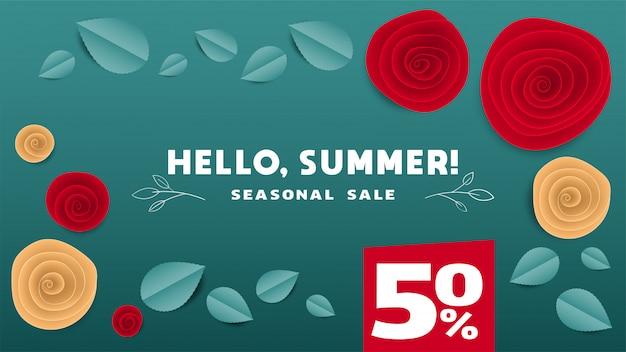 Вырезать из бумаги цветочный баннер летняя распродажа
