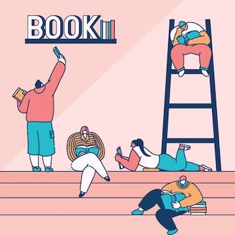 図書館で本を読む人々のグループ