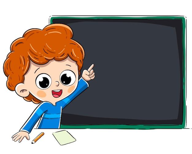 学校で黒板を指している少年