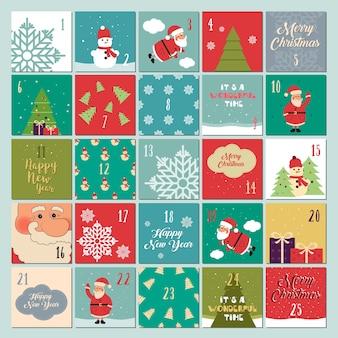 アドベントカレンダー。クリスマスポスター。サンタクロース、雪片、雪だるま、クリスマスツリー、クリスマスシンボル、クリスマスフォント、クリスマスプレゼント。