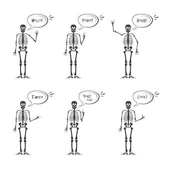 Набор жестов скелета