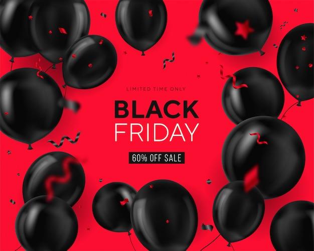Черная пятница распродажа с воздушными шарами и серпантином. современный .универсал для плакатов, баннеров, флаеров, открыток. веб-баннер. купон. целевая страница.