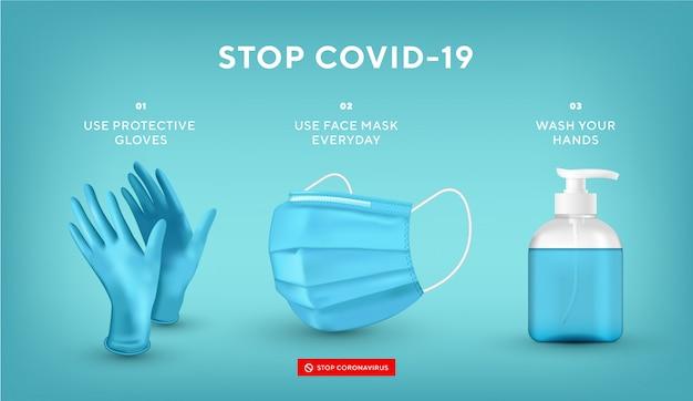 Коронавирус предотвращение. карантинная концепция. пандемия. останови опасный вирус. используйте маску, перчатки и вымойте руки. реалистичная медицинская маска для лица, перчатки, мыло.