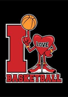 私はバスケットボールを愛して