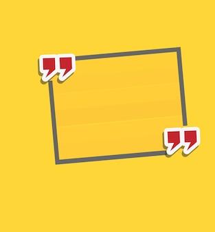 四角い引用文のバブル