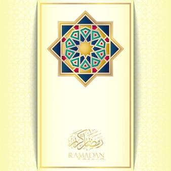 Рамадан карим постер