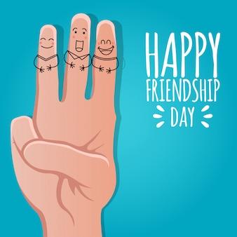 幸せな友情日のグリーティングカードデザイン