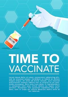 インジェクターとワクチンを持っている医者の手