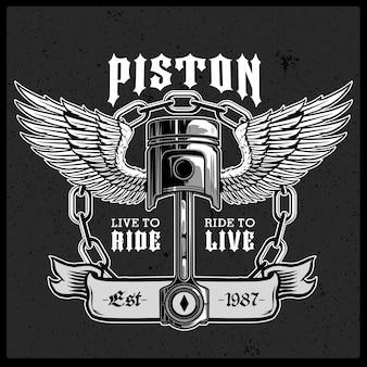 翼のベクトルのロゴとオートバイのピストン