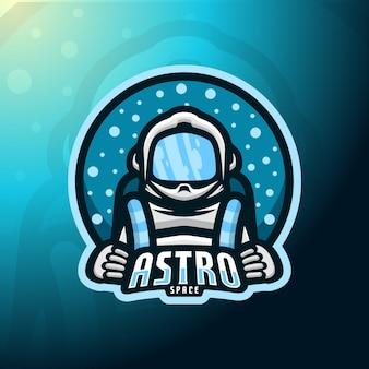 イラスト宇宙飛行士のマスコットのロゴ